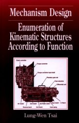 Mechanism Design: Enumeration of Kinematic Structures According to Function