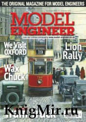 Model Engineer No.4623