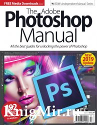 BDM's The Adobe Photoshop Manual Vol.17 2019